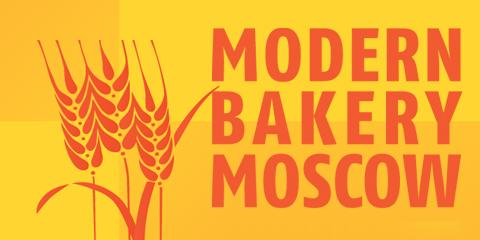 Polin Modern Bakery Moscow